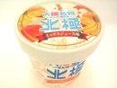 カップアイス 大阪名物ミックスジュース
